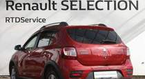 Объявление о продаже Renault Sandero Stepway Limited Edition 1.6 MT 2015 г. г. фото 3